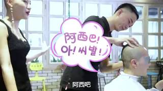 Chinese Women Bald Head Perfect League Ep.4