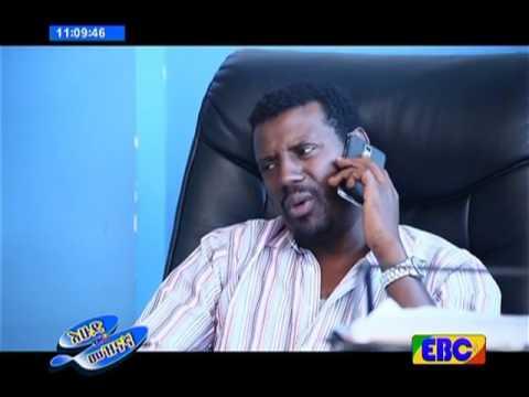 Meleket Ethiopian Drama Season 2 Episode 58