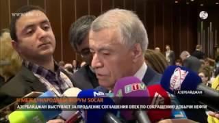 Азербайджан выступает за продление соглашения о сокращении добычи нефти