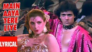 Main Aaya Tere Liye Al Audio Ilzaam Bappi Lahiri Govinda