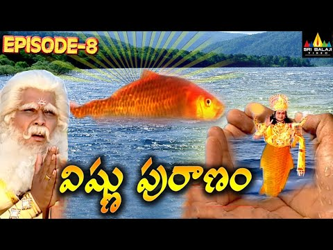 Vishnu Puranam Telugu TV Serial Episode 8/121 | B.R. Chopra Presents | Sri Balaji Video