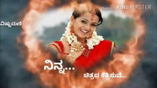 Vishnuvardhan whatsapp status A NEW STYLE EDITED L