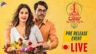 First Rank Raju Movie Pre Release Event | Chetan | Brahmanandam | 2019 Latest Telugu Movies