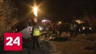 ДТП с 15 жертвами в Марий Эл: задержаны водитель и арендатор лесовоза