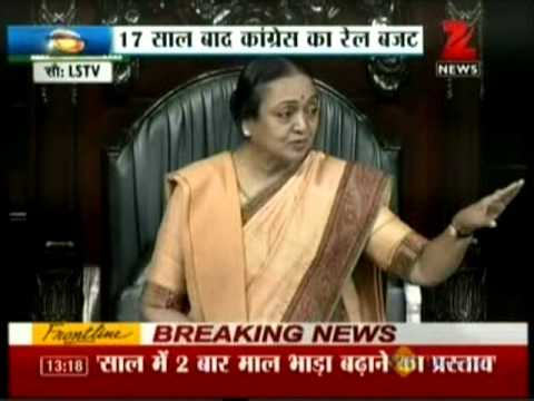 Zee News : Baith Jaaye , Baith Jaaye - Speaker Meira Kumar at Rail Budget 2013