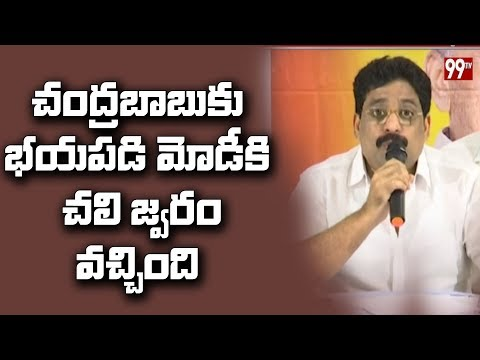 TDP MLC Buddha Venkanna fires on Modi | AP Politics | 99TV Telugu