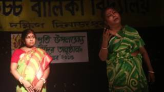 BALURGHAT GIRLS' HIGH SCHOOL..BENGALI DRAMA..
