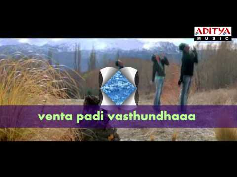 Chirutha Movie Song with Lyrics -Yendhuko (Aditya Music)