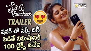 Premaku RainCheck Movie Latest Trailer || Abhilash Vadada, Priya Vadlamani