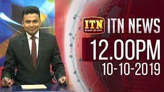 ITN News 2019-10-10 | 12.00 PM