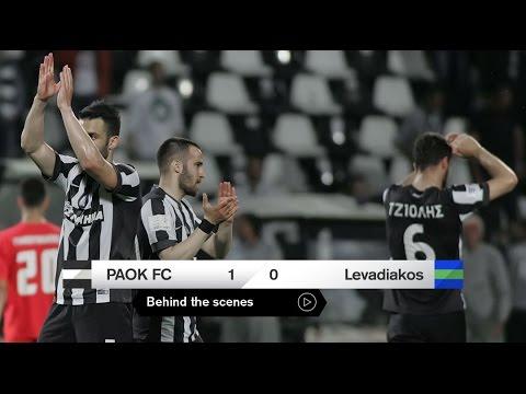 Η παρακάμερα του ΠΑΟΚ-Λεβαδειακός - PAOK TV
