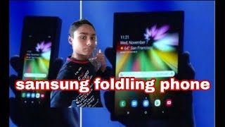 Samsung folding phone-infinity flex Display furture is here.....