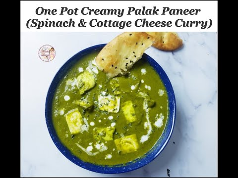 Instant Pot Palak Paneer Recipe | One Pot Spinach and Cottage Cheese Recipe | Easy to Make Recipe