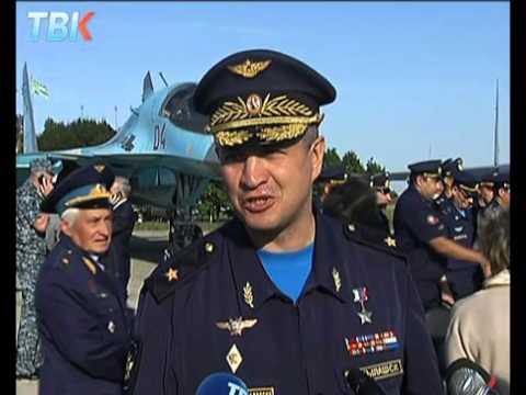 Как генерал Харчевский уходил на пенсию