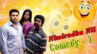 Nimirndhu Nil - Nimirnthu Nil Comedy Part 1 | JayamRav | AmalaPaul | Soori | Thambi Ramaiah | Samuthirakani