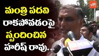 Harish Rao Reacted on CM KCR New Cabinet Expansion | Telangana | TRS Party