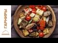 Овощное Соте || iCOOKGOOD on FOOD TV || Гарниры