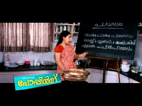 Payasam - Poppins Malayalam Film Song.mp4 video