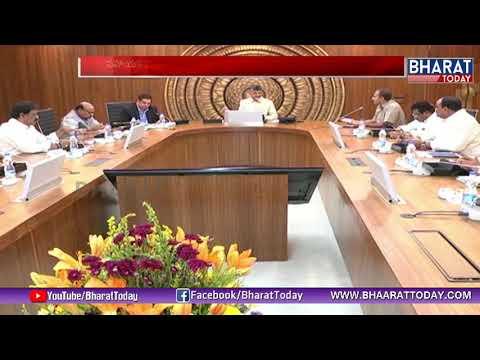 AP CM Chandrababu Naidu Teleconference Over Modi's Behavior Against TITLI Cyclone || Bharat Today