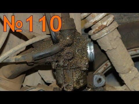 Разнос в пух и прах кривобюратора Keihin Honda Tact 24