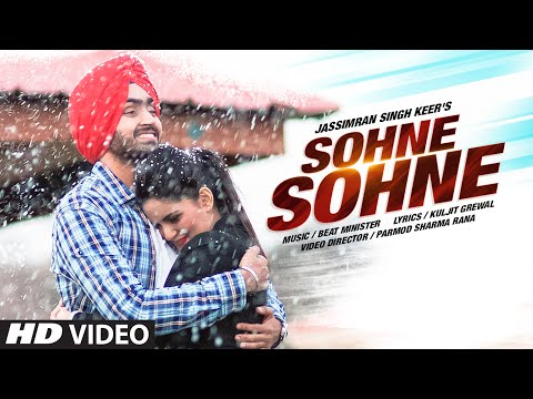 Jassimran Keer: Sohne Sohne Full Video Song | Latest Punjabi Song 2016