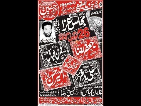 Live Majlis 26 April 2019 I Janat ul Baqi Raja Pur Multan