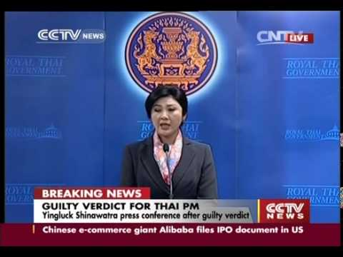 Yingluck holds press conference after guilty verdict