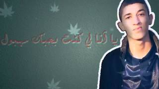Adel Chitoula    Lyrics Video    غــاب عـلى الـنـجـمـة الـقـمـر   Voll 2   عـادل شـيـتـولا