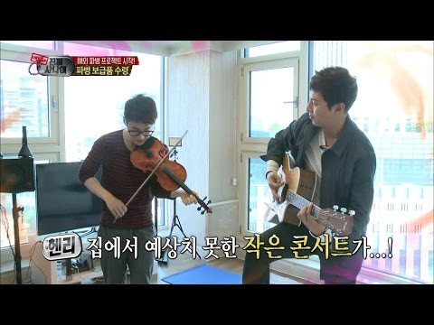 download lagu 【TVPP】Henry - Show Henry's House, � gratis