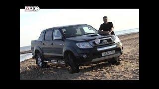«Наши тесты»: Toyota Hilux шестого поколения