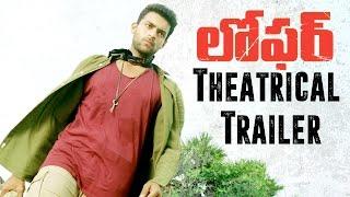 Loafer Theatrical Trailer || Varun Tej , Disha Patani , Puri Jagannadh