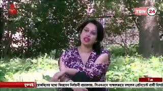 Mon bolche aaj shandhay (Cover)  by Sadia| Romantic Bangla Song 2016