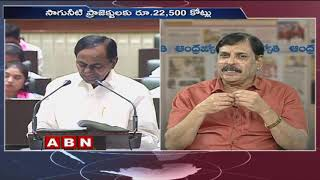 Discussion on  | Telangana CM KCR Presents Budget in Assembly