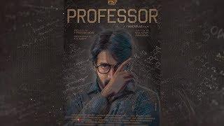 Professor Telugu Movie Motion Poster | SuryaTej | Seba Koshy | Mano Vikas |  filmylooks