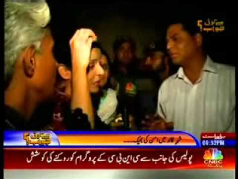 CNBC Koi Hay Jawab : Media Representative Protest on Karachi Killing