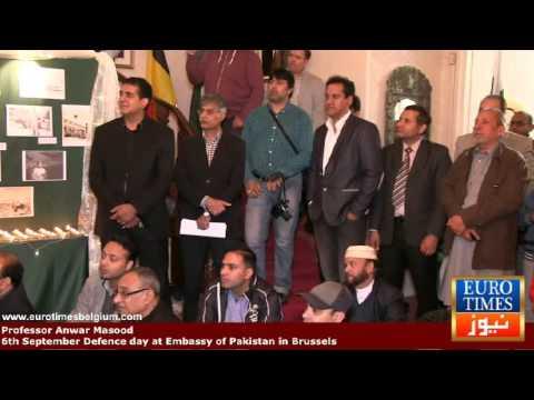Anwer Masood Sb in Embassy Of Pakistan Brussels Belgium