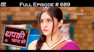 Thapki Pyar Ki - 3rd July 2017 - थपकी प्यार की - Full Episode HD