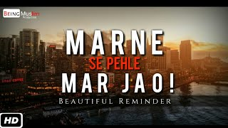 MARNE SE PEHLE MARJAO! ┇ Beautiful reminder ┇ Molana Tariq Jameel