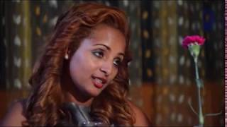 Dana Drama Season 1 Episode 3 | ዳና ድራማ ሲዝን 1 ክፍል 3