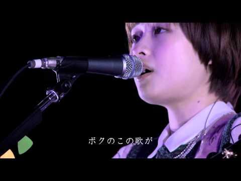 Ohara Sakurako - Chippoke Na Ai No Uta