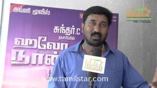 S  Baskar At Hello Naan Pei Pesuren Movie Team Interview