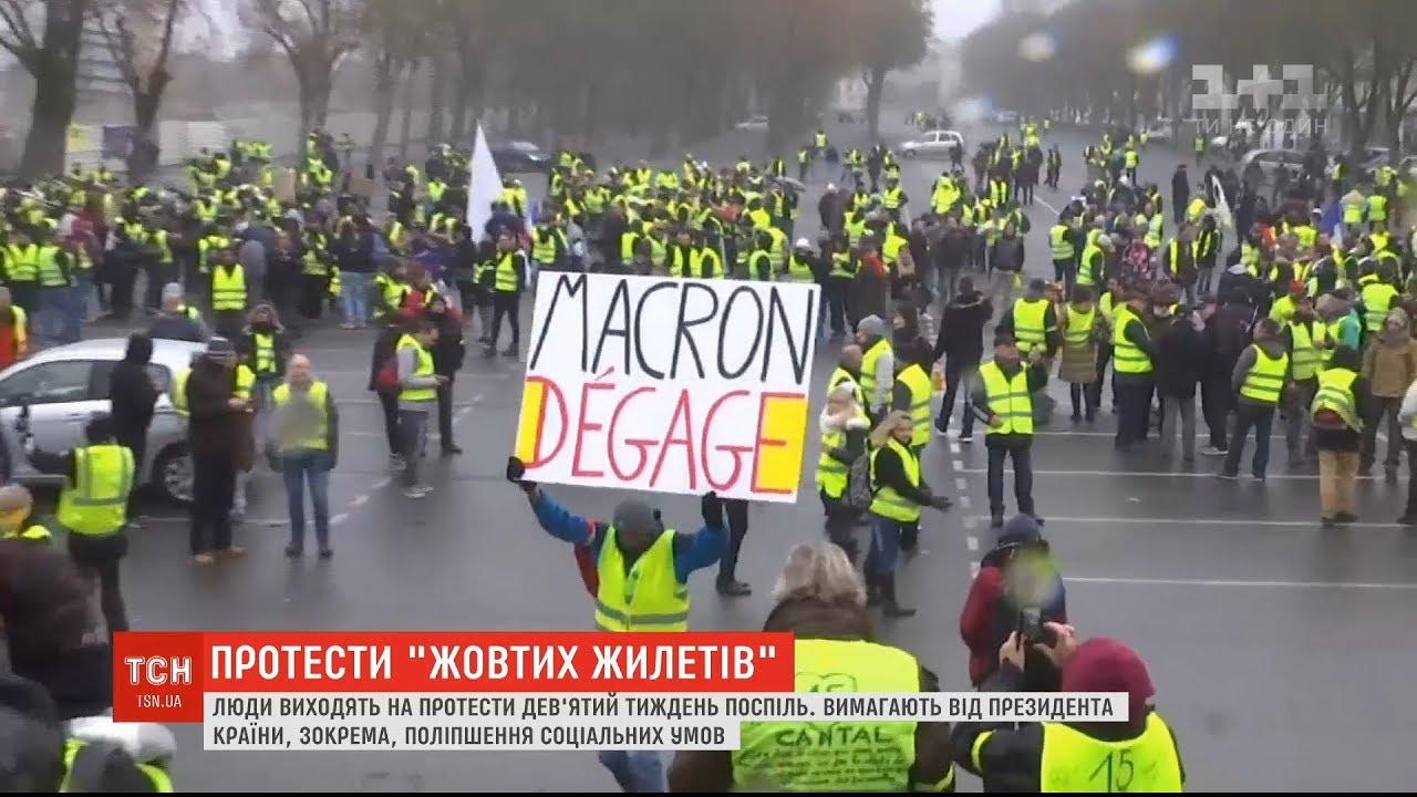 """У Бельгії вантажівка на смерть збила учасника акції """"жовтих жилетів"""""""