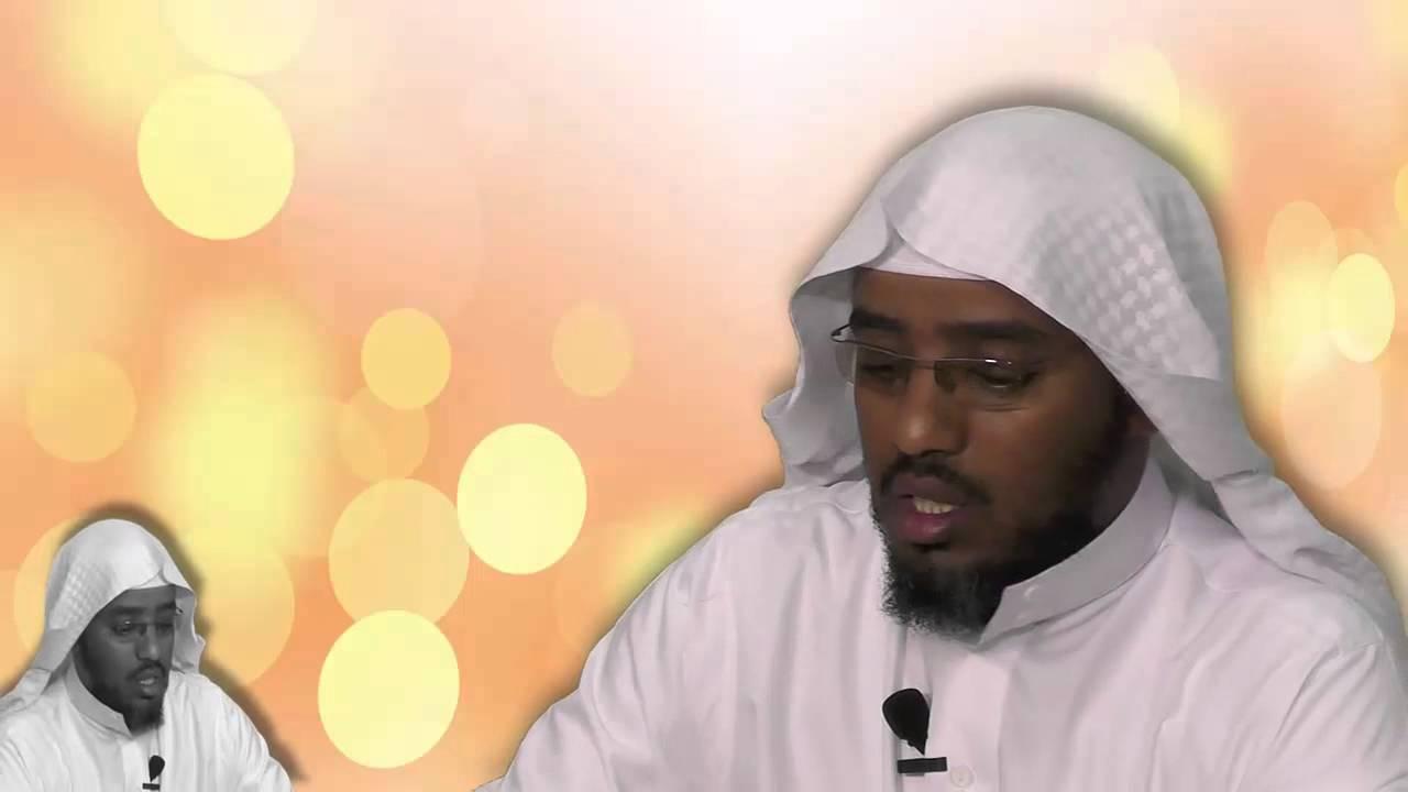 የኡሱል አል ሰላለህ ትርጉም ክፍል 5 شرح اصول الثلاثة باللغة الامهرية ye osul al selalsa tergum H