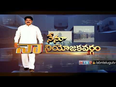 Nenu Na Niyojakavargam With Kukatpally MLA Madhavaram Krishna Rao | Full Episode