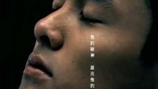 莫文蔚(Karen Mok)-他不爱我