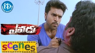 Yevadu Movie Scenes || Ram Charan and Subbaraju Scene || Kajal Aggarwal