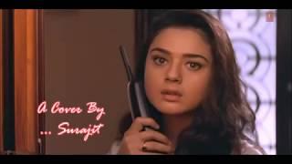 Mujhe Raat Din  Bas Mujhe Chahti Ho Sangharsh  199