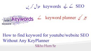 Free seo keyword research tool for youtube or Google without keyword planner in Urdu/Hindi