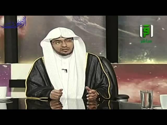 """أصل كلمة """"الغُلُول"""" ومشتقاتها - الشيخ صالح المغامسي"""