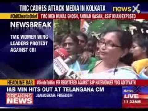 TMC women wing leaders protest against CBI